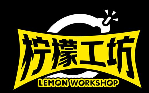 柠檬工坊奶茶店加盟官网